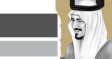 King Khalid Foundation