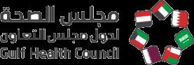 Gulf Health Council