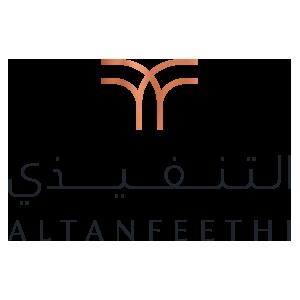 Al Tanfeethi