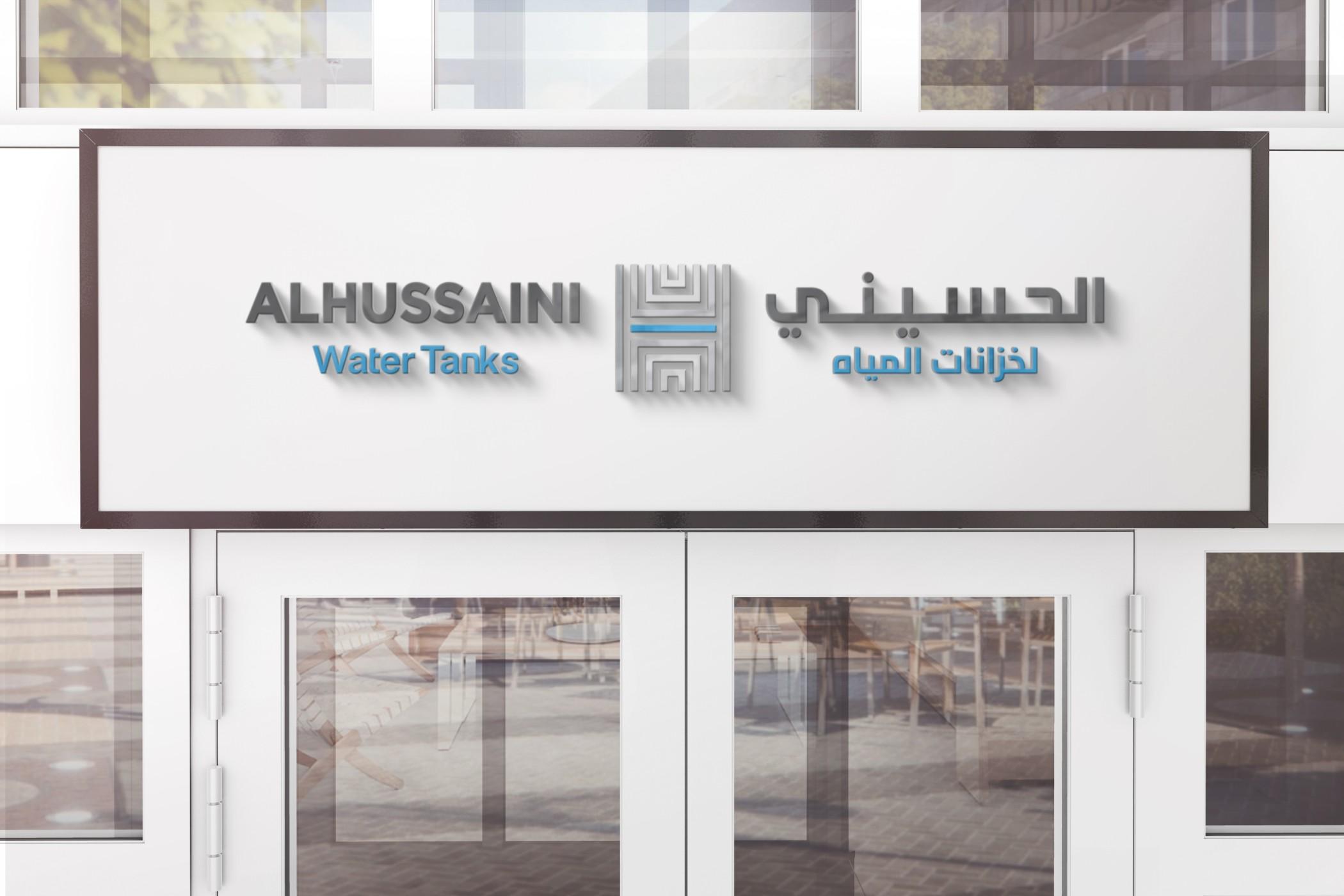 Al Hussaini